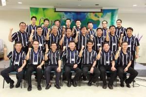 SFS05-Staff
